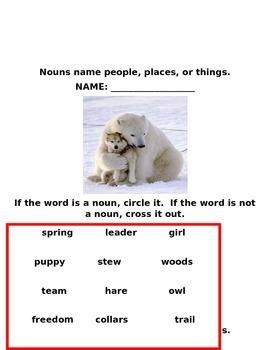 Reading Wonders Sled Dogs Run Grammar Packet