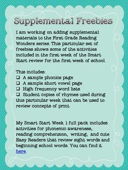Reading Wonders Smart Start Week 1 Supplement Freebie