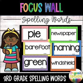 McGraw Hill Wonders 3rd grade Spelling Words Unit 1-6 BUNDLE (ENTIRE YEAR)