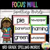 WONDERS 3rd grade Spelling Words Unit 1-6 BUNDLE (ENTIRE YEAR)