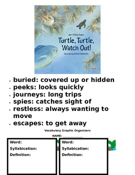 Reading Wonders Turtle, Turtle, Watch Out!  Literature Packet