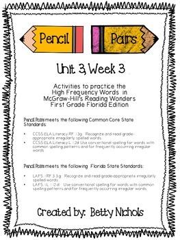 Reading Wonders Unit 3 Week 3 Pencil Pairs ***WITH 45 BONU
