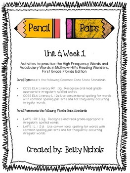 Reading Wonders Unit 6 Week 1 Pencil Pairs ***WITH BONUS PAGES!***