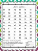 Reading Wonders Word Automaticity Practice Second Grade Unit 1