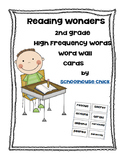Reading Wonders High Frequency Words Cards