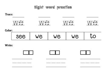 Reading Wonders sight words practice