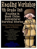 Reading Workshop - Book Club Unit (4th Grade No-Prep Student Notebook)