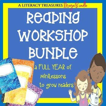 Reading Workshop--a FULL YEAR of curriculum