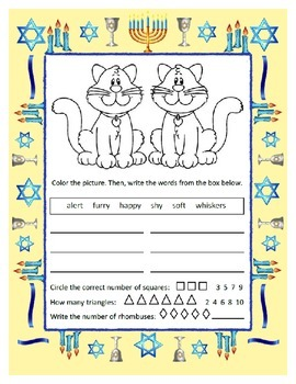 Reading, Writing & Arithmetic ~ Cat ~ One Work Sheet ~ Many Holidays