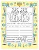 Reading, Writing & Arithmetic ~ Cat ~ One Work Sheet ~ Many Holidays