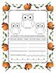 Reading, Writing & Arithmetic ~ Owl ~ One Work Sheet ~ Man