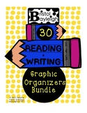 Reading & Writing Graphic Organizers Bundle