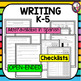 Reading & Writing Inventories! K-5! Bundle!