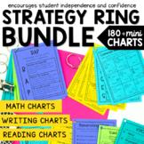 Reading, Writing, & Math Strategy Rings Bundle