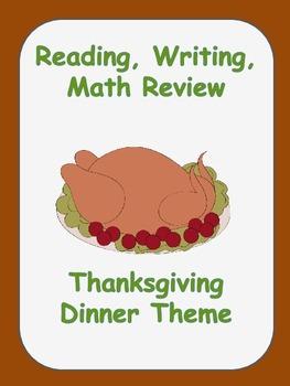 Reading, Writing, Math Thanksgiving Dinner Theme