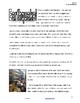 "1 Article ""Earthquake!""~Reading & Writing Test Prep"