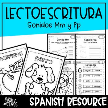Reading & Writing in Spanish GROWING BUNDLE