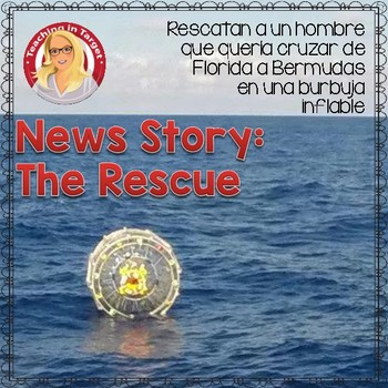 Reading activity: News story about Bubble Boat
