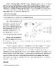 Reading activity on Selective Breeding Vs Genetic Engineering