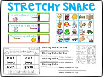 Reading and Decoding Strategy Activities for Guided Reading Bundle