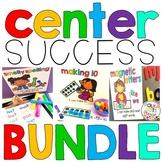 Reading and Math Center BUNDLE