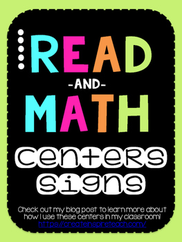 READ and MATH Centers Signs