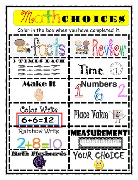 Reading and Math Choice Boards