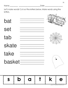 Fall Freebie for Math and Reading
