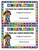 Reading and Math Goals Certificates - EDITABLE {My Monthly