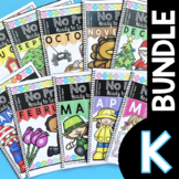 Reading and Math Kindergarten YEAR LONG Bundle - Worksheet