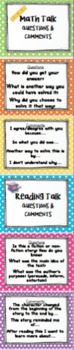 Reading and Math Posters and Bookmarks for Students