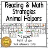 Reading and Math Strategies Animal Helpers BUNDLE
