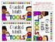 Reading and Math Toolkit Labels - Editable FREEBIE