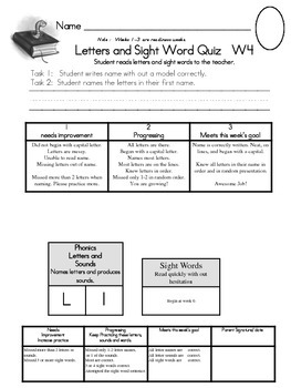 Reading and Math Weekly Assessment Pack 1