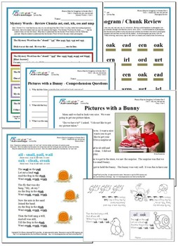 Reading and Phonics Help for Struggling 1st Graders Part 3 CVVC/CVCe Activities