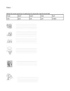 "Reading and Writing ""AI"" worksheet"