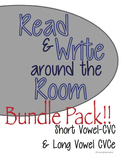 Reading and Writing Around the Room Bundle Pack