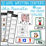 12 Easy Writing CVC Centers BUNDLE