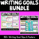 Reading and Writing Goals Bundle