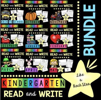 Reading and Writing Kindergarten BUNDLE Comprehension - Fluency - Monthly Packs