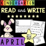Kindergarten Reading and Writing - Comprehension - Fluency - Easter SPRING