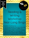 Reading and Writing Workshop Year-Long Bingo Board