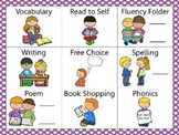 Reading and Writing (daily 5) Choice Board Purple Dots