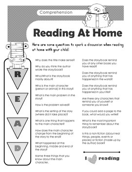 Reading At Home- Comprehension Questions for Parents and Families FREEBIE
