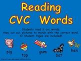 Reading cvc words- Kindergarten Word Work
