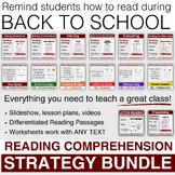 Back to School Reading Comprehension Unit - Growing Bundle