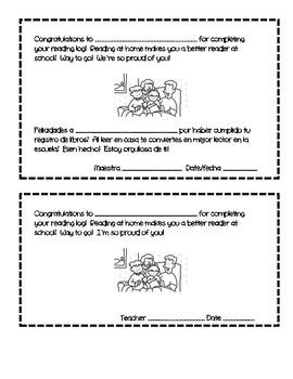 Reading log certificate (bilingual)