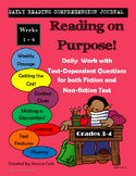 Reading on Purpose! - Daily Close Reading with Text Dependent Questions