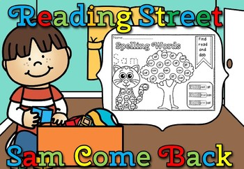 Reading street Sam come back Supplement1(50 % off for 48 hours)