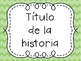 Reading street-concept wall (Spanish) / Calle de la lectura FREEBIE